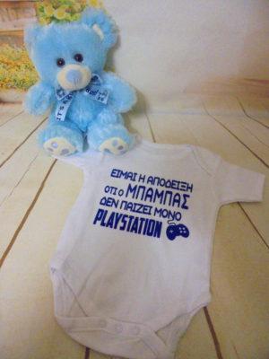 φορμάκια με εκτύπωση για μωρά
