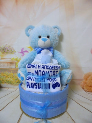 Diapercake...for daddy (boy)